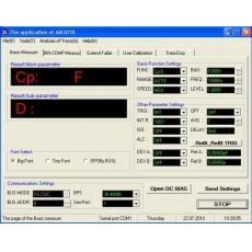 АМ-3018-SW Программное обеспечение