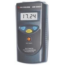 АМ-8001 Измеритель мощности