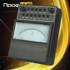 ПРОФКИП Э538М амперметр