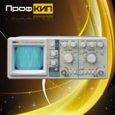 ПРОФКИП С1-112М осциллограф универсальный