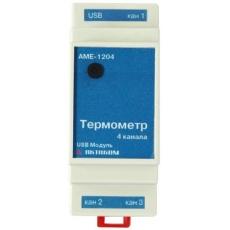 АМЕ-1204 Измеритель температуры - базовый комплект
