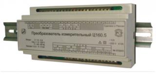 Ваттварметр многофункциональный  Ц160.5