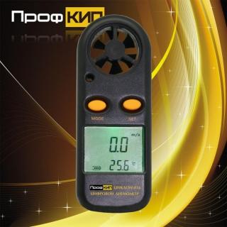 ПРОФКИП ЦИКЛОН-816 анемометр цифровой