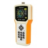 RigExpert AA-55 ZOOM (от 0.06 до 55 МГц)